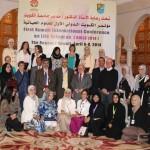 Prof. Mukund Karwe Gives Keynote at Kuwait International Conference on Life Sciences